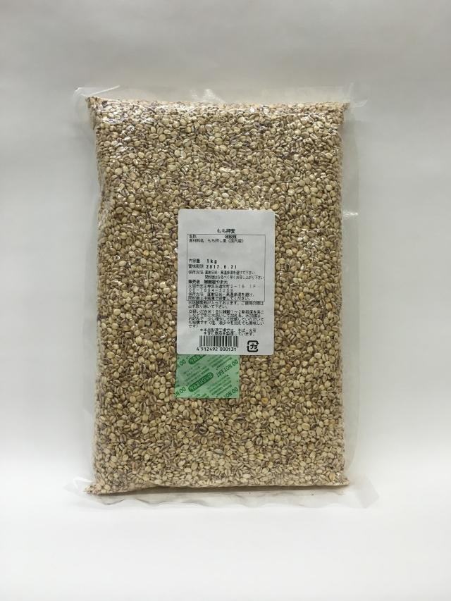 もち押麦 1kg