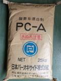【値引き対象外 卸】過炭酸ソーダ(PC-A) 25kg