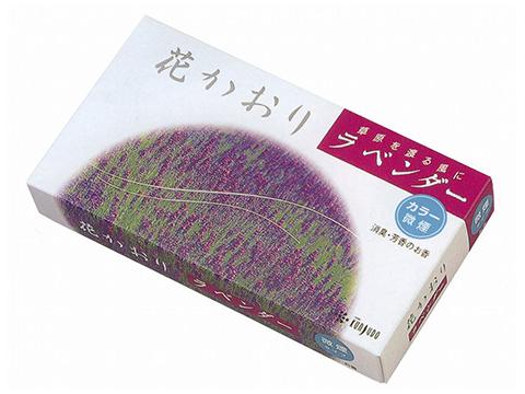 花かおり・ラベンダー・微煙