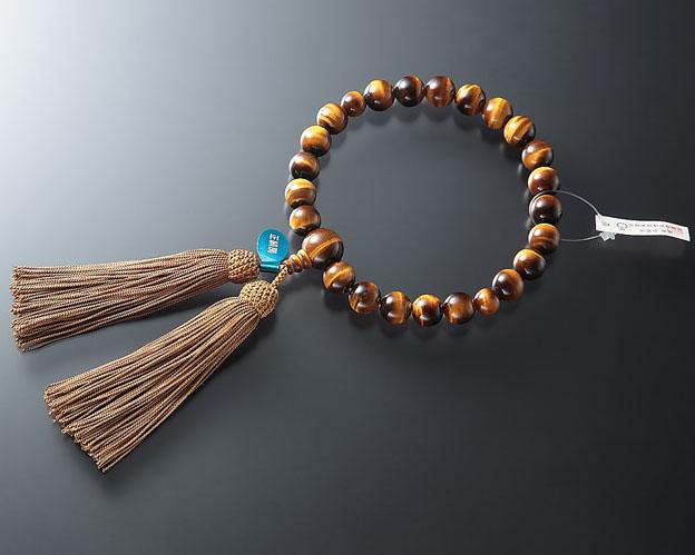 男性用 略式数珠(片手念珠) 特上 虎目(虎眼)石 22玉共仕立正絹頭