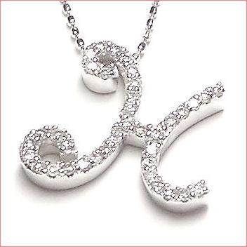 【送料無料♪】 妥協のない高品質全面ダイヤモンド♪ K18ホワイトゴールド フルオーダー 【H】イニシャル ダイヤモンド ペンダント