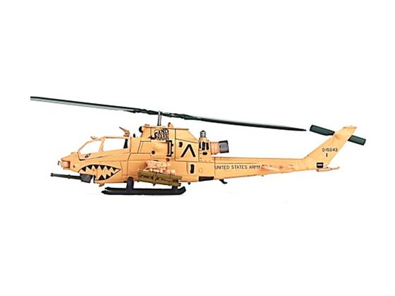 Avioni-X AH-1F コブラ アメリカ陸軍 デザートカラー