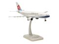 HoganWings/ホーガンウイングス A300-600R チャイナエアライン ランディングギア & スタンド付