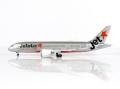 sky400 sky500 B787-8 ジェットスター航空