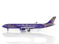 sky400 sky500 A330-300 エティハド航空 Visit AbuDhabi 2015