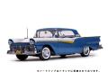 SunStar/サンスター フォード フェアレーン 500 スカイライナー 1957 ドレスデンブルー/コロニアルホワイト