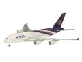Schuco Aviation A380-800 タイ国際航空