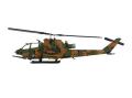 Avioni-X AH-1S コブラ 陸上自衛隊 第4対戦車ヘリ隊