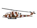 Avioni-X AH-1S コブラ 陸上自衛隊 第1対戦車ヘリ隊 冬季迷彩