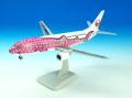 JAL/日本航空 JTA 737-400 1:200 サクラジンベエスナップインモデル