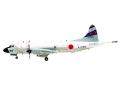 M-SERIES/エム シリーズ P-3C 海上自衛隊 第2航空群 第2航空隊