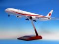 ANA/全日空商事 B777-300ER 次期政府専用機 スナップフィット WiFiレドーム ギア付 N509BJ