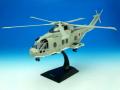 KBウィングス(PCT) MCH-101 海上自衛隊 タイプ