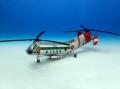 KBウィングス(PCT) H-21B 航空自衛隊 救難航空隊