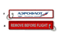 Kool Krew/クールクルー キーチェーン アエロフロート「REMOVE BEFORE FLIGHT」