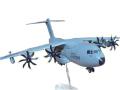 LUPA/ルパ エアバス A400M EADS デモカラー スタンド付属
