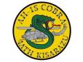 彫金アート ステッカー 陸上自衛隊 第4対戦車ヘリ隊