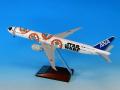 ANA/全日空商事 B777-300ER JA789A BB-8 ANA JET スナップフィット