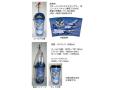 リゲン貿易 エコタンブラー 16 ブルーインパルス 480mlコールド/ホット兼用