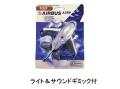 LIMOX/リモックス プルバックプレーン エアバス A380 ルフトハンザ