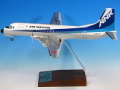ANA/全日空商事 YS-11A ANK ラストフライト JA8772
