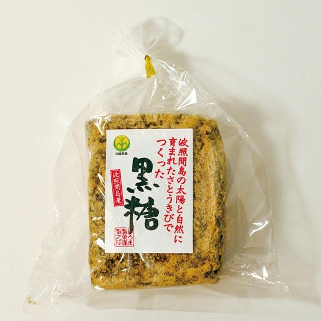 波照間島産 黒糖 [900g](ブロック)