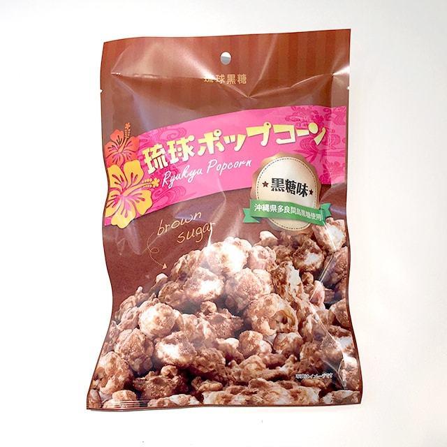 琉球ポップコーン 黒糖味 [80g]
