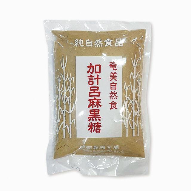 加計呂麻黒糖(粉)