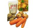 【送料無料】有機野菜とカレーセット(中辛)