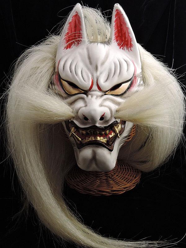 悪狐(カツラ・咥え有)