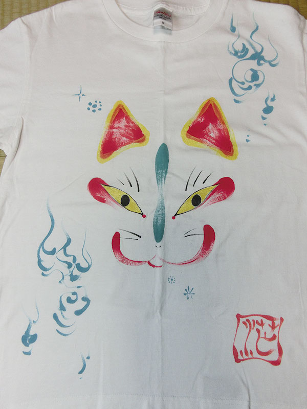 茫屋Tシャツ『狐です』