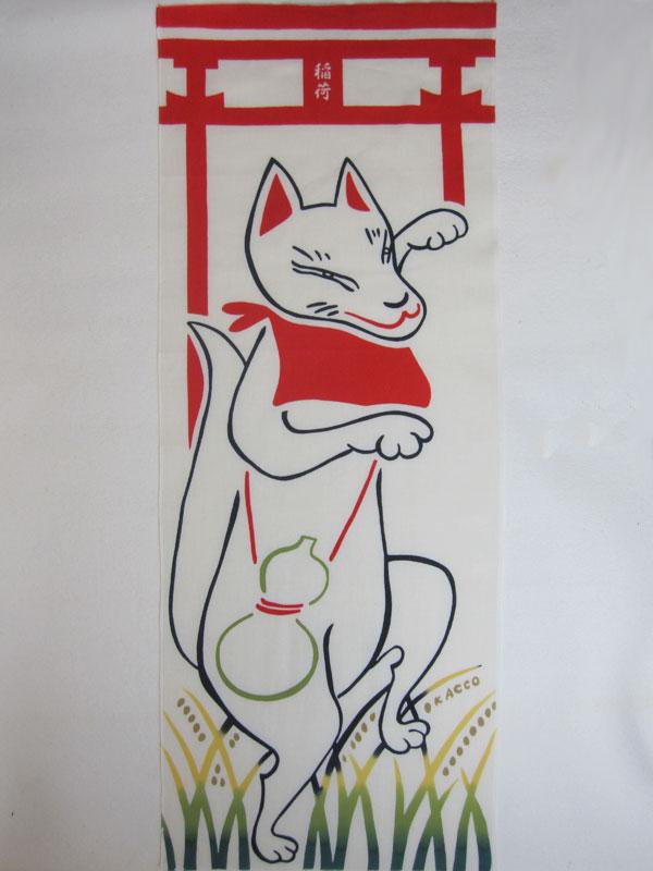 踊り狐手ぬぐい