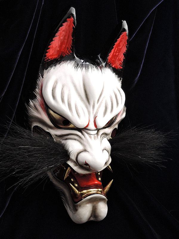 柿田勝郎面工房:悪狐(黒毛)