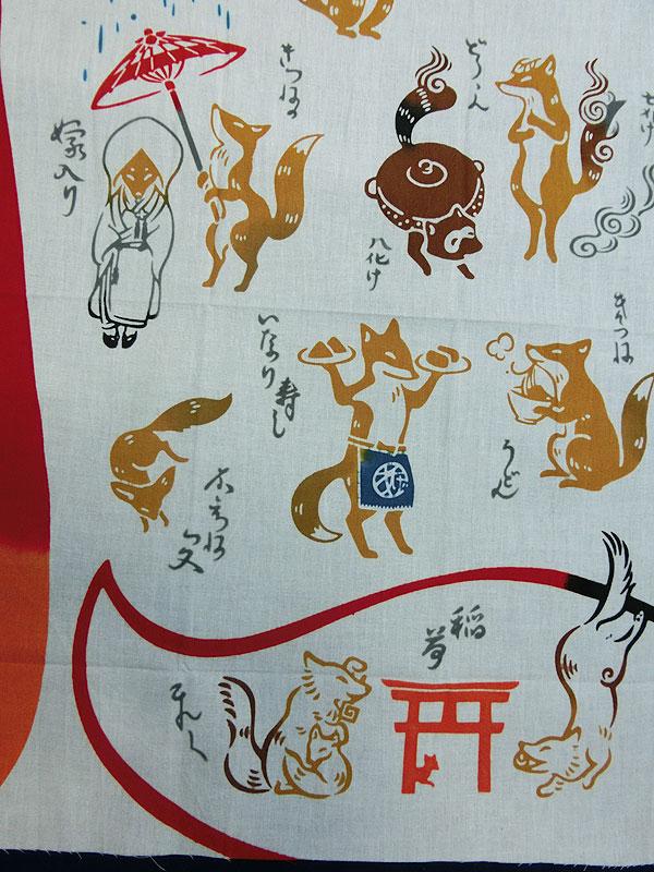 KENEMA:狐福手拭い