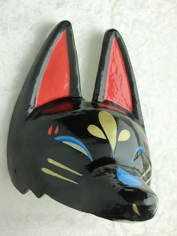 半狐面「黒」