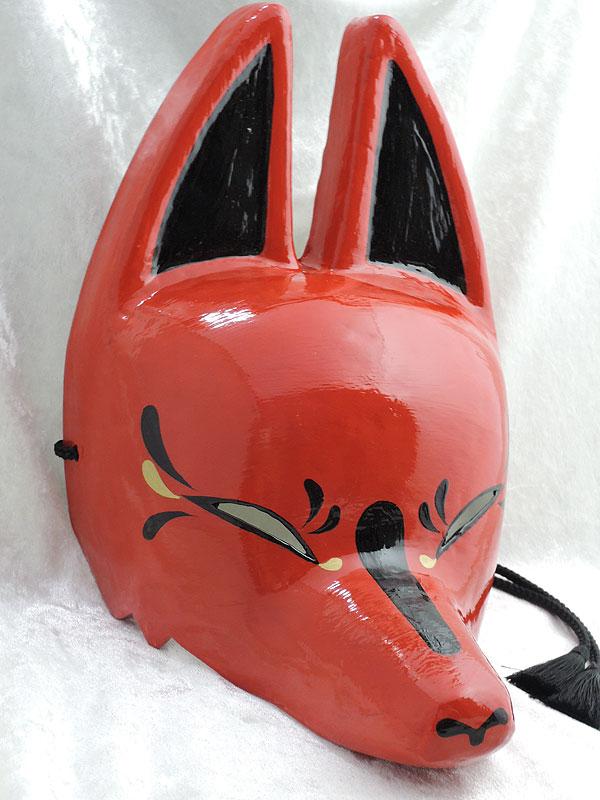 半狐面「深紅」