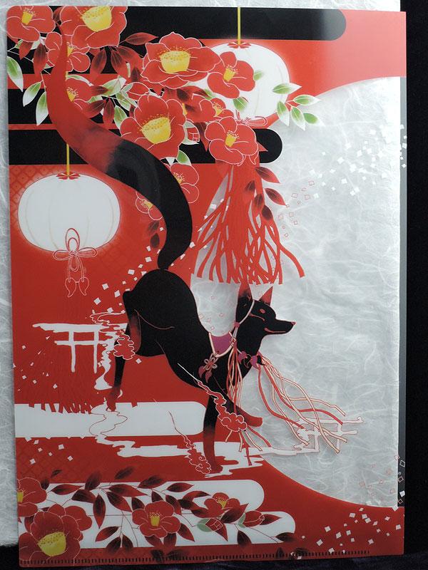 クリアファイル「狐と椿」