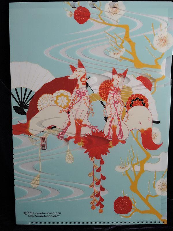 クリアファイル「狐と梅」
