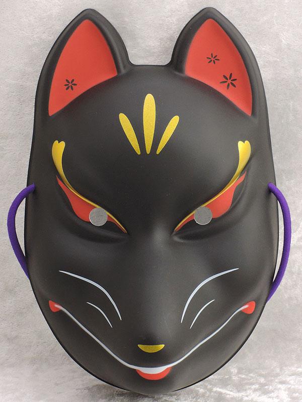 狐面 花模様/黒