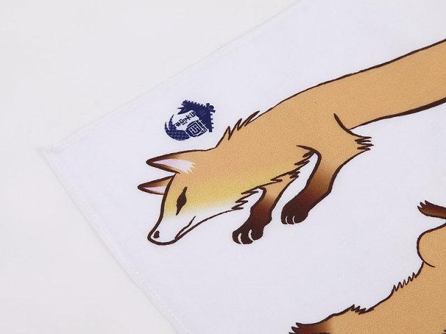 管狐手ぬぐい