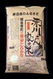 赤川さん家の米5kg