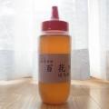 国産百花蜂蜜トンガリ容器