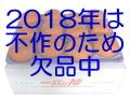 甘くておいしお富有柿、岐阜県特産です。