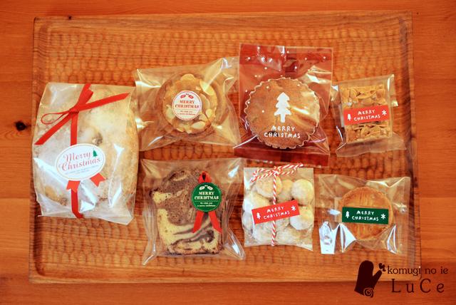 12月焼き菓子セット15