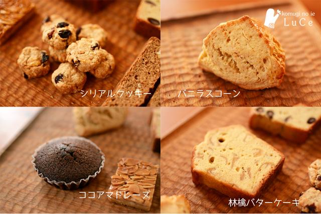 17_1月焼き菓子3