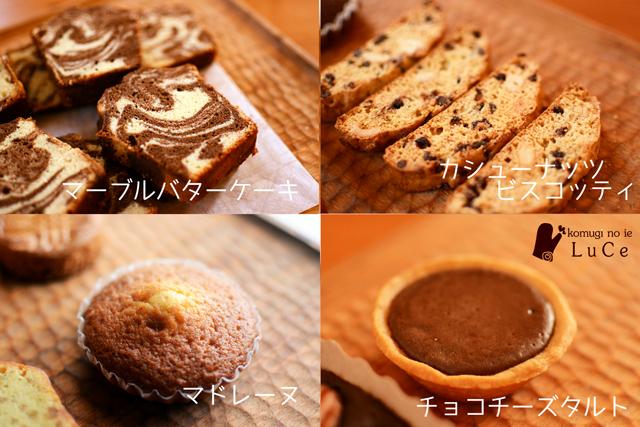 17_2月焼き菓子3