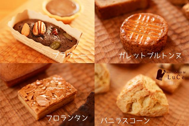 17_2月焼き菓子4