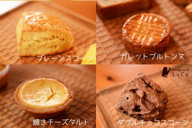 焼き菓子セット3月