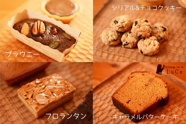 焼き菓子セット4月