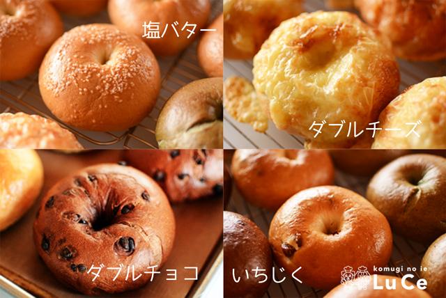 17_1月焼き菓子6